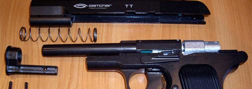 Правила обращения с пневматическим оружием и уход за ним