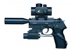 GAMO_PT-80 Tactical