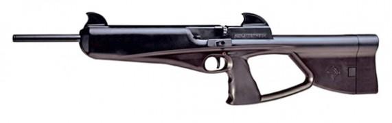 Crosman-NIGHTSTALKER-Taktical-NS1200